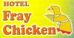 Hotel Fray Chicken Melgar