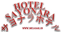 Hotel Sayonara del Paisa